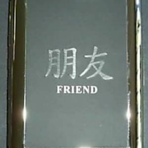 Friend Cigarette Case – Black