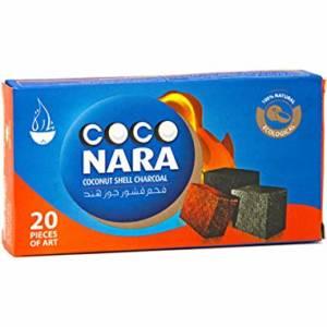 Coca Nara 20 Piece